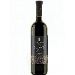 Le Vin Géorgien , Saperavi...