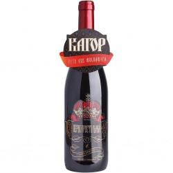 """Vin rouge """"Kagor"""", 11% alc..."""