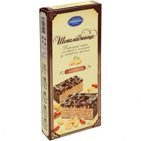 Gaufrettes enrobées d'un glaçage au cacao, 270 gr