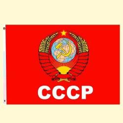 Drapeau CCCP 90х150 cm