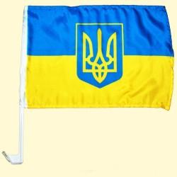 Drapeau Ukrainien 30x45 cm