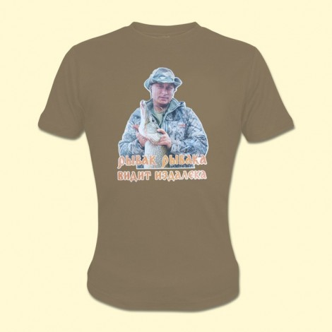 Tee-shirt Poutine - Qui se ressemble s'assemble !