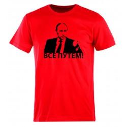 Tee-shirt Poutine - Tout va bien ! , couleur rouge