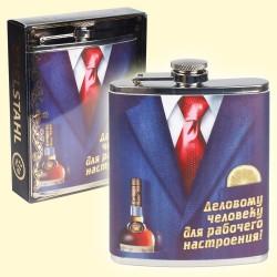 """Flasque , Fiole """"L'homme d'affaires""""/Фляжка """"Деловой человек"""", 210 мл"""
