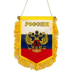 "Le fanion Russe / Вымпел ""Россия"" с гербом 10x15 см"