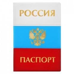 """Обложка для паспорта """"Россия паспорт"""""""