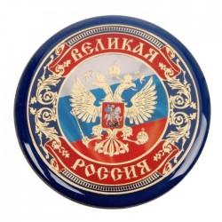 """Магнит """"Великая Россия. Герб РФ"""""""