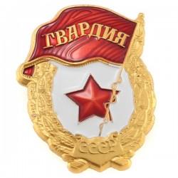 Insigne 3,0х2,5cm/Кокарда Гвардия СССР