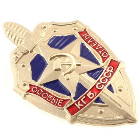 Insigne 5.0х3.0cm/Кокарда особые отделы КГБ СССР