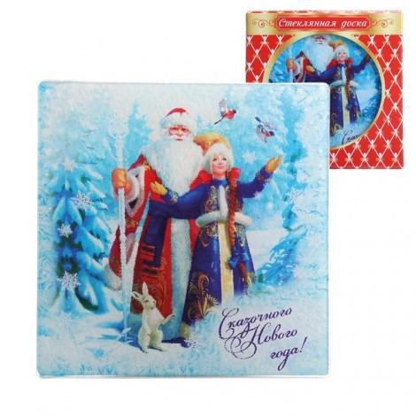 """Planche à découper 20x20cm/Многофункциональная стеклянная доска """"Дед мороз со снегурочкой"""", из закалённого стекла"""